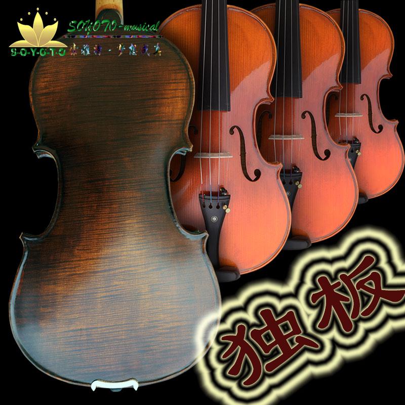 直播�x琴  索雅特GV281��板手工小提琴 虎�y小提琴 ��S包�]