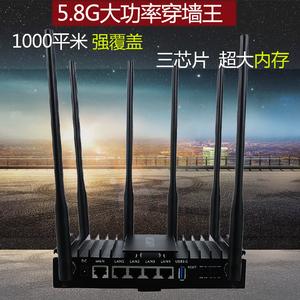 Afoundry 千兆企业级1200M 无线路由器