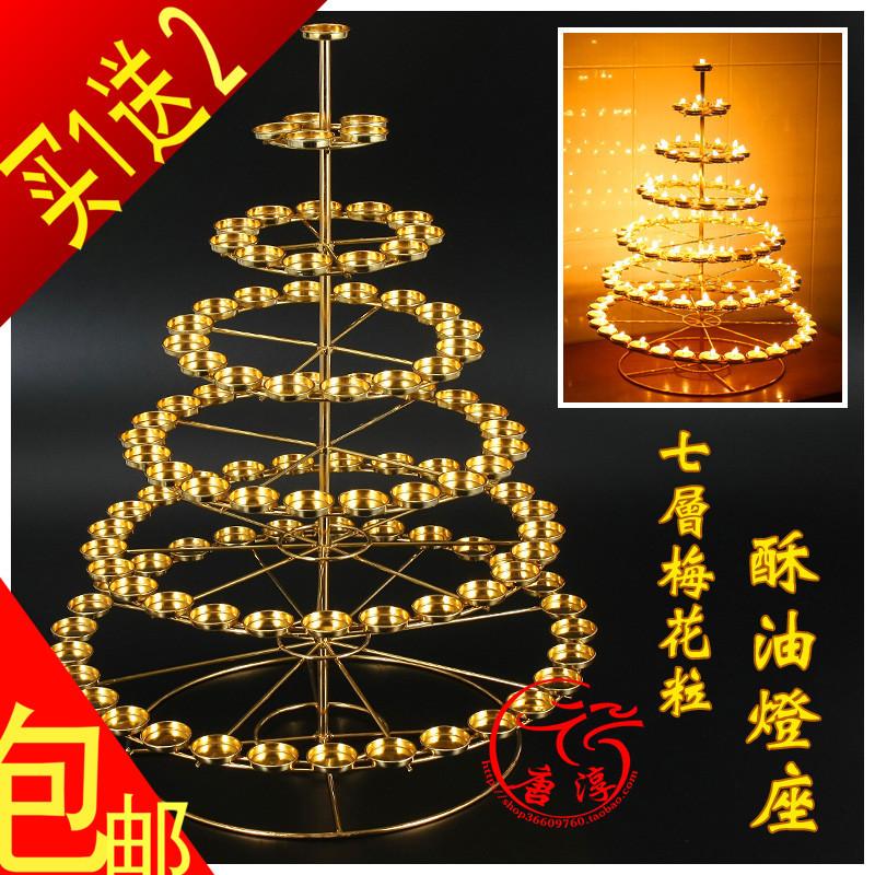 Позолоченный лотос песочное печенье масло свет подсвечник семь цветка сливы золотой стенды патрон свеча уход будда для свет 108 чашка бесплатная доставка