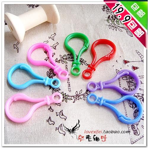 DIY cloth non woven doll accessories color mixing soft plastic lobster clasp like key hook chain