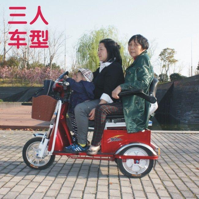Vélo électrique 48V 14 pouces - Ref 2386504 Image 1