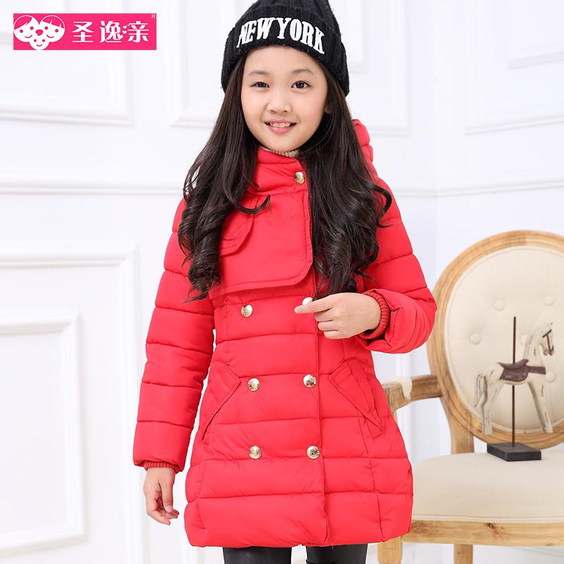 Плаза Pro дети Детские зимние куртки пальто для девочки густой теплой хлопка одежды в новый детский жакет с капюшоном