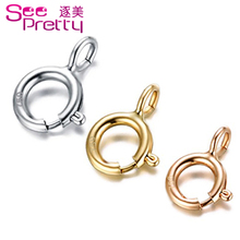 Pure 18K gold fine Necklace buckle DIY accessories rose gold K platinum link spring Necklace buckle color gold rope buckle