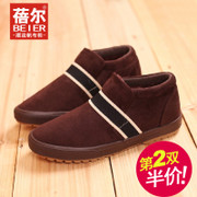 Becky's new plus fleece warm shoes and winter boots men's boots Korean leisure shoes Boots Sneakers men's shoes