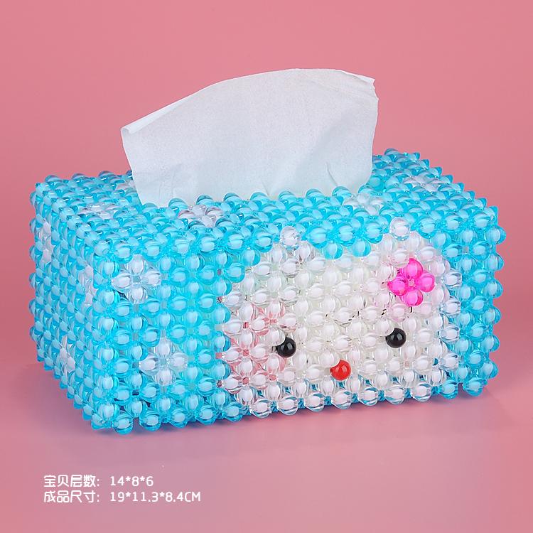 串珠diy飾品材料包珠中珠KT貓紙巾盒抽紙盒家居汽車擺飾