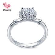 Zbird/钻石小鸟-18K金钻石戒托-Elegant优雅-女戒求婚戒指钻戒
