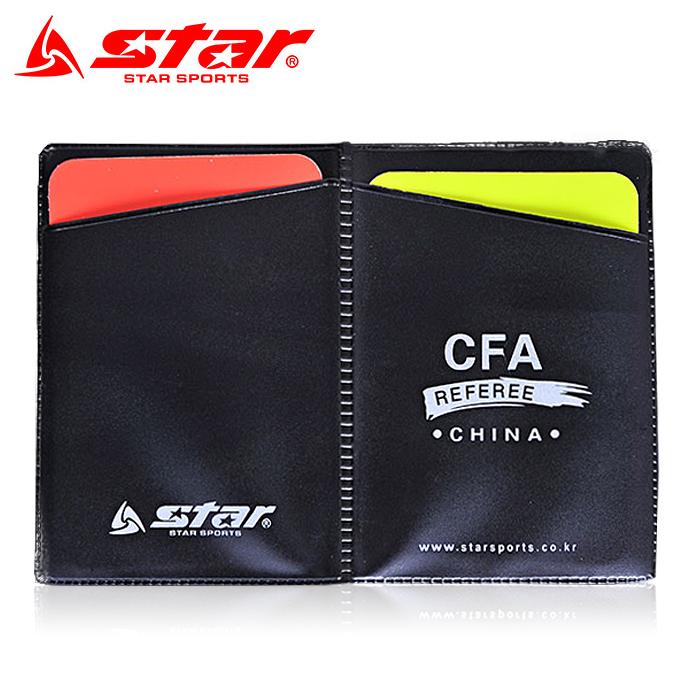 【 счетчик 】СТАР( мир достигать ) красный и желтый карты SA210 вырезать приговор карты 6718-BBBA