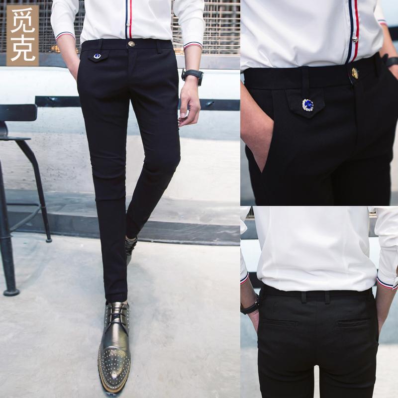 觅克春季新款休闲裤男弹力长裤子韩版男士修身小脚裤潮流发型师裤