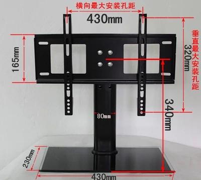 26-32寸液晶电视/等离子电视 万能\通用底座