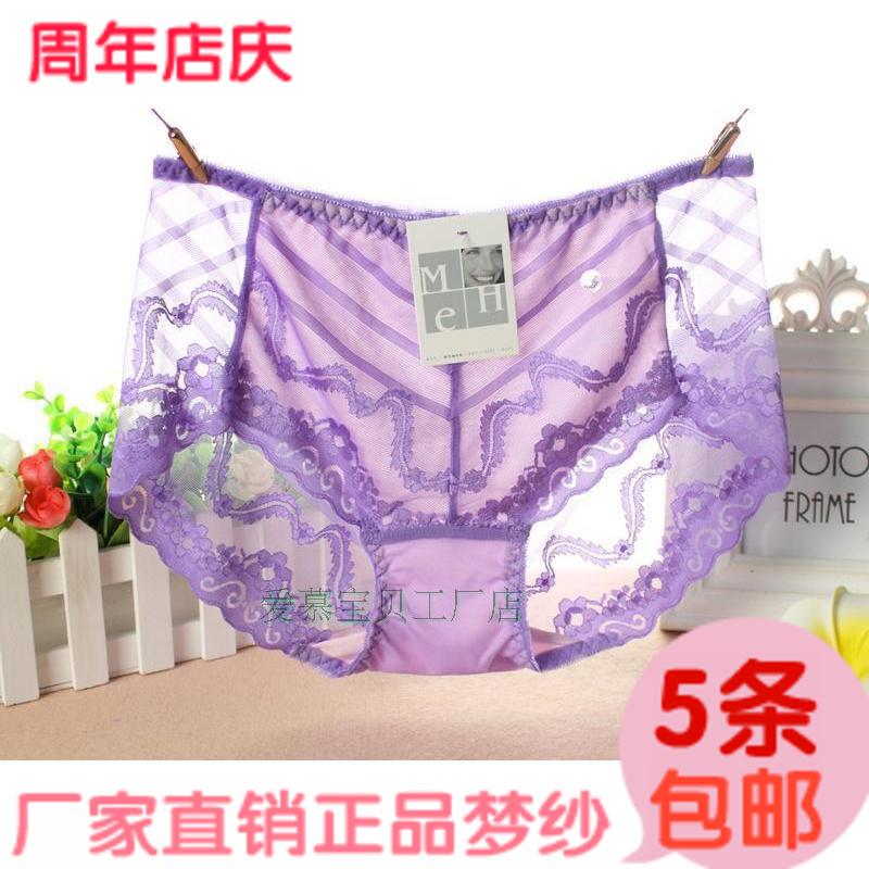 厂家直销正品梦纱6555女装中腰纯色网纱蕾丝提臀三角内裤 5条包邮