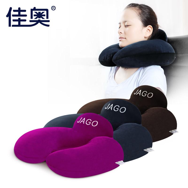 佳奧竹炭頸椎U型枕辦公室午睡枕飛機旅行頸枕汽車u形枕護脖子頭枕