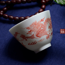Jingdezhen grazing fire set All hand under the glaze color red five claws YunLongWen cup/tea/master cup/sample tea cup