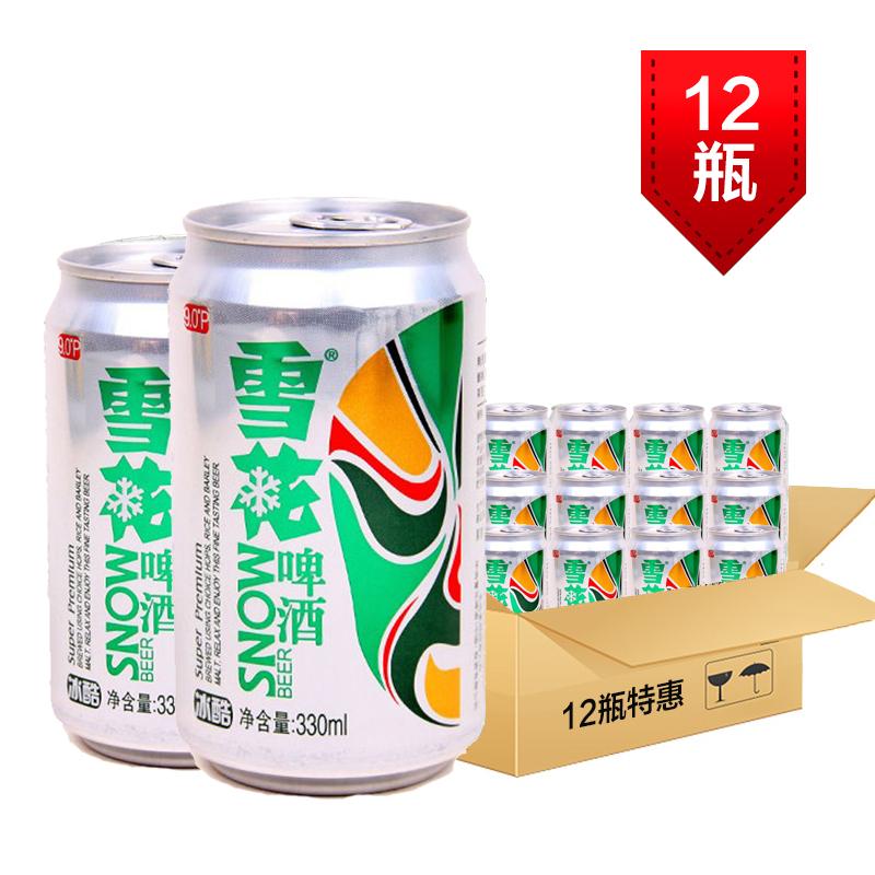 ~天貓超市~雪花啤酒  冰酷  330ml^~6^~2   12聽裝