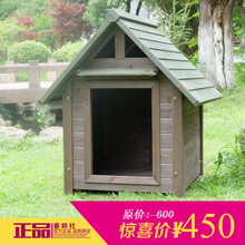 Package post solid wooden pet house Anticorrosive wood house Sweet dog kennel Pet owners of first choice
