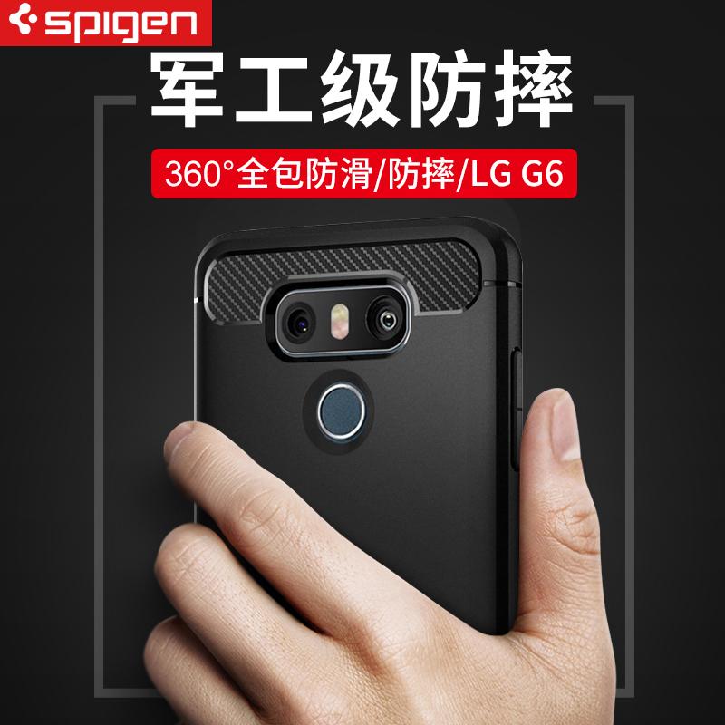 Spigen谷歌LG G6手机壳碳纤维纹保护壳硅胶套软壳防摔外壳SGP