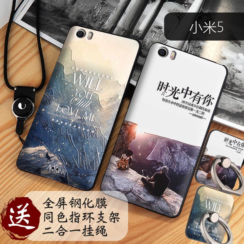 小米5手机壳 小米5手机套 保护套硅胶防摔软壳男女卡通外壳潮