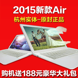 Apple/苹果 MacBook Air MJVM2CH/A 2015新款G2 E2ZP/A  M2笔记本