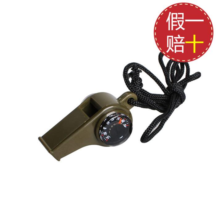 三合一指南针救生哨温度计救生哨户外口哨带挂绳多功能口哨