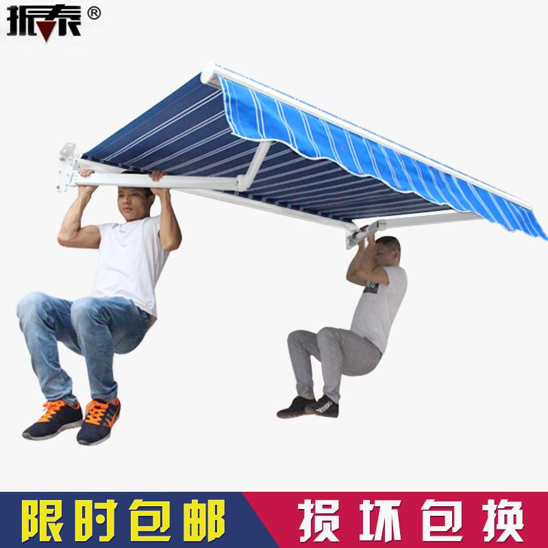 包郵雨棚遮陽棚伸縮折疊手搖遮陽雨篷 振泰防紫外線鋁合金遮雨蓬