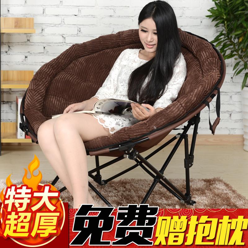 顶乐特大号月亮椅可拆洗家用客厅电视躺椅舒适阳台休闲折叠懒人椅