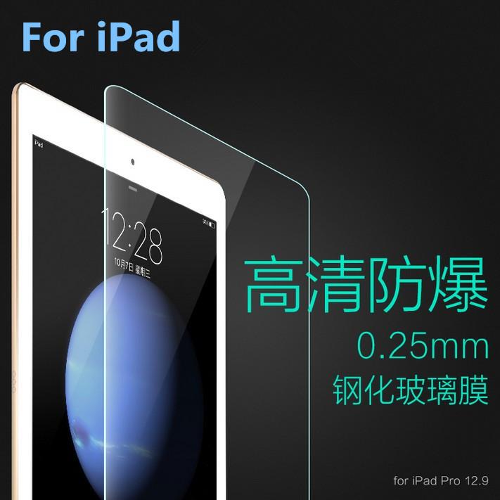 苹果iPad新款9.7钢化玻璃膜pro12.9寸膜iPadPro10.5保护膜9.7寸Air2膜2018款ipad钢化膜Air1平板电脑ipad56膜