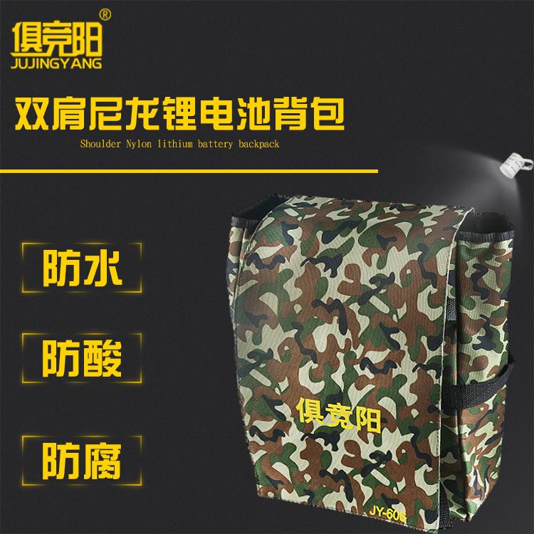 Хранения электроэнергии бутылка литиевые батареи, зарядки рюкзак 50AH100AH аккумулятор рюкзак уплотнённый водостойкий обратный изменение устройство глава использование