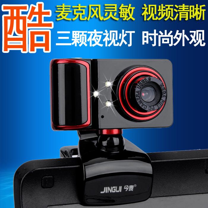 Сегодня дорогой S9 с микрофоном микрофон ночное видение ноутбук использование видео usb господь трансляция hd рабочий стол компьютер камеры