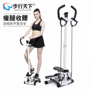 扶手家用静音多功能瘦腿减肥踏步机