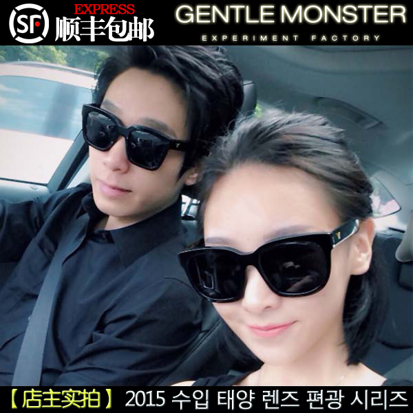 411525f26c Gentle Monster authentic Korean retro sunglasses influx of people male and  female couple Korean version of