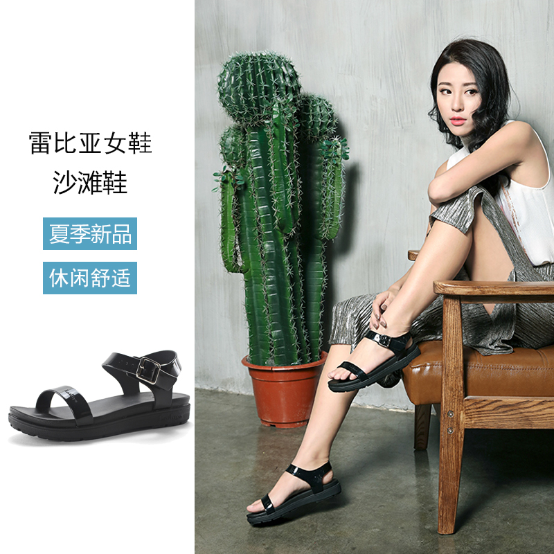 Leibia summer sandals womens classic buckle cover flat sole simple versatile open toe holiday beach shoes