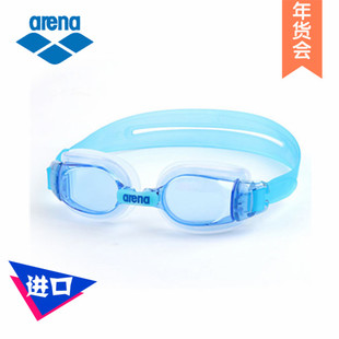 arena Ariana imported children boys and girls swimming goggles anti fog HD 310