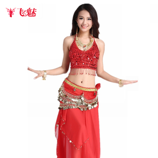 Cheap fly charm belly dance suit new practice Top skirt waist chain necklace earrings bracelet