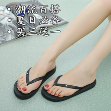 Summer sandals flip-flops female pure color fawn sandals, men's shoes couples flat candy color slippers package mail