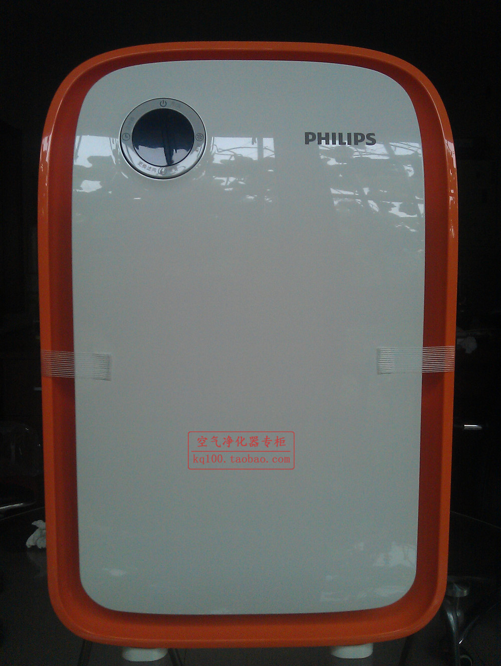 [空气净化器专柜空气净化,氧吧]Philips/飞利浦AC4026/月销量0件仅售999元