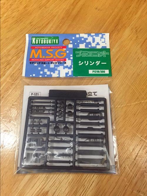 寿屋 M.S.G 武器改造件 液压管 P