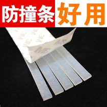 Silicone self-adhesive anti-collision strip drawer Cabinet door door Collision Bar Muffler Bar anti-collision Granules Silicone 5