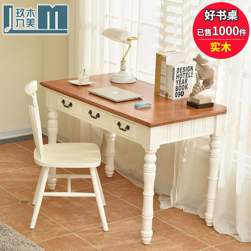 Средиземноморье письменный стол простой запись тайвань спальня компьютерный стол сын домой 1.2 метр стол белый дерево письменный стол