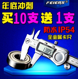 Genuine oil standard digital calipers 0 150 200 300mm stainless steel electronic digital vernier caliper ruler
