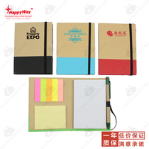 With a pen pad pad paper logo two-dimensional code printing exhibition gifts corporate publicity office supplies custom products