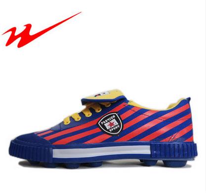 青岛双星正品新款特价足球鞋运动鞋胶钉鞋