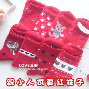 10 pairs of socks cotton socks stepped villain natal red wedding autumn and winter cotton socks in tube socks