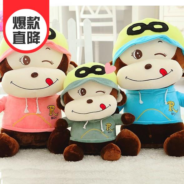 俏皮猴子大��嘴悠嘻猴公仔大嘴 布洋娃娃玩偶毛�q玩具猴年�Y物