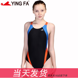 British piece swimsuit competition swimwear professional mixed colors without chest pad triangle piece swimsuit 976