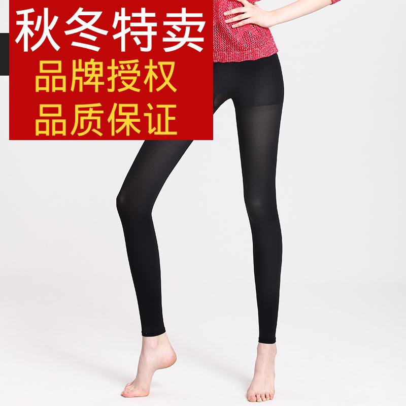正品足倍健420D九分瘦腿袜裤大码丝袜春秋冬加厚弹力压力打底袜女