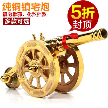 free shipping! Kaiguang pure copper cannon decoration zhenzhai cannon model home decoration Fengshui Craft Gift