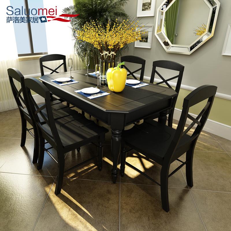 美式全實木餐桌椅 6人4複古深黑胡桃色 1.5米長方形大飯桌