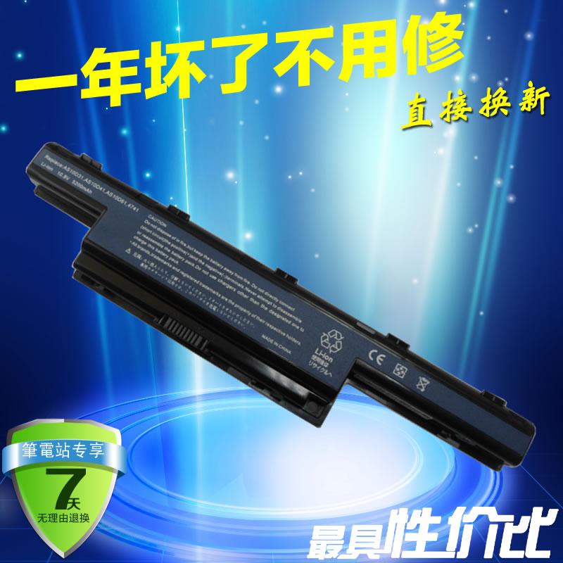 Юй Хунцзи 4741 батарея применимо батареи 4750g 4738g 4755g 5741g as10d31