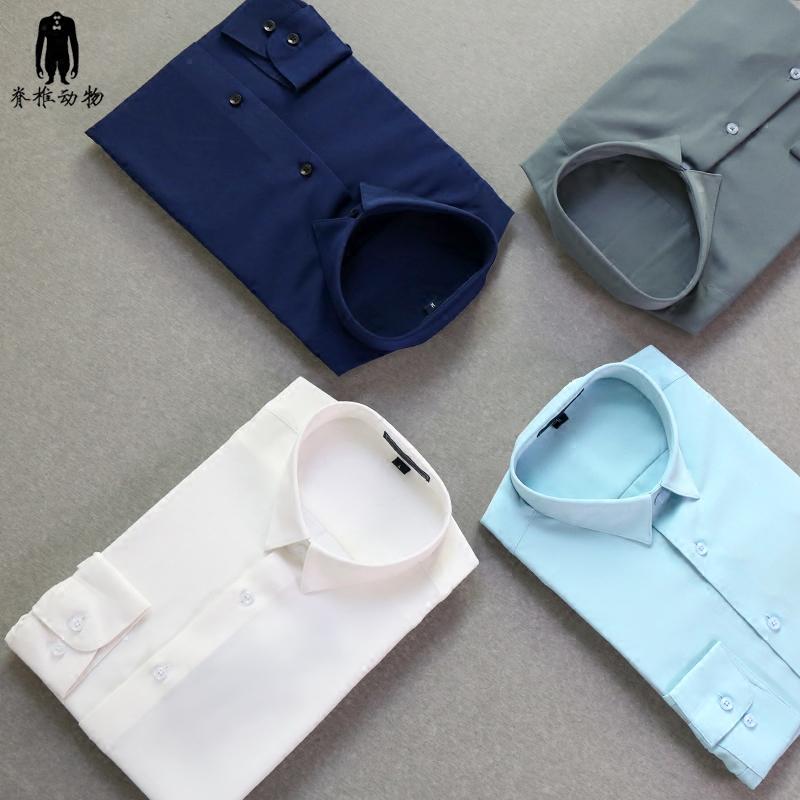 脊椎动物男装 丝滑免烫修身长袖衬衫 韩版商务工作服抗皱衬衣