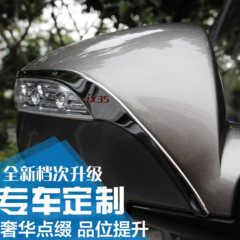 Beijing Hyundai IX35 зеркала декоративные зеркала декоративные наклейки анти стереть из нержавеющей стали газа