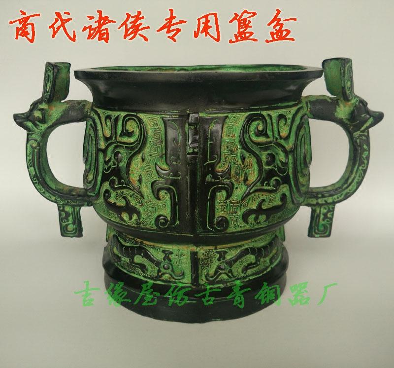 Античная бронза Артикул 529361057798